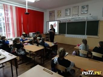 Урок окружающий мир во 2 классе. Учитель-Мерзлякова София.