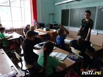 Урок окружающего мира во 2 классе. Учитель - Лысова Ирина.
