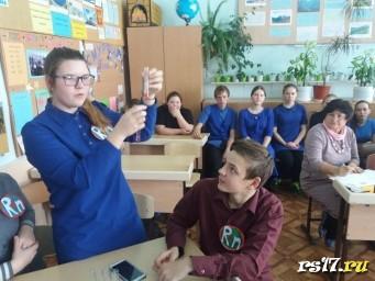 """Команда """"Родон"""" доказывает свой результат"""