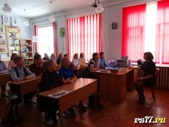 Знакомство с флагманскими программами РДШ