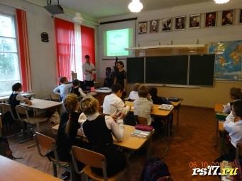 Урок биологии в 5 классе. учитель - Лысова Ирина