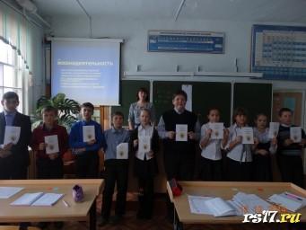 """Победители и призёры игры """"Звёздный час"""""""