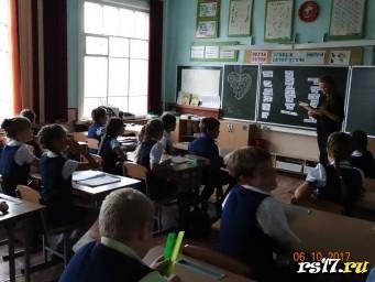 Урок английского языка в 4 классе. учитель - Мкрзлякова София.