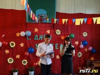 Ведущие концертной программы Козликина Ю и Кочедыков Д.