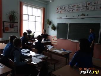 урок русского языка в 7 классе. учитель - Журавлёва Ксения.