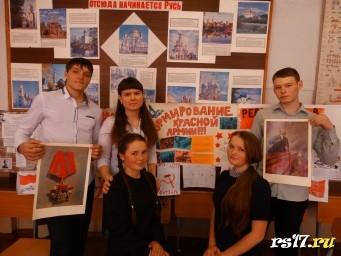 """Мероприятие """"Великая революция 1917 года"""