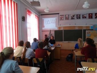 """просмотр видеоролика """"Гимн РДШ"""""""