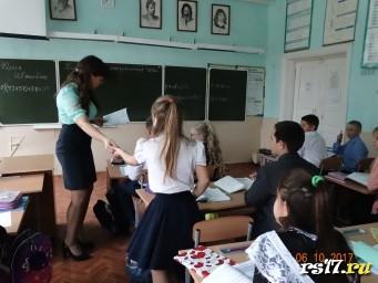Урок математики в 5 классе. Учитель - Козликина Юлия.