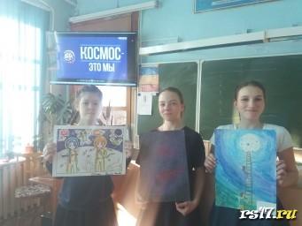"""6а Участники конкурса рисунков """"День космонавтики"""""""