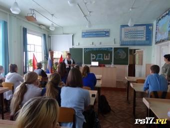 Бурнышева Е.А. о значении РДШ для России и лично для каждого ребёнка.