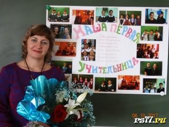 Оригинальное поздравление нашей первой учительницы Низамутдиновой Светланы Николаевны! С уважением и любовью!