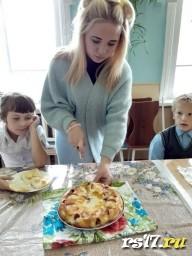 День пирога