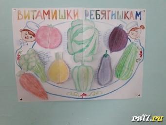 Плакат Пологай Олеси