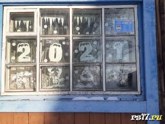 Окна нашего класса