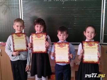 """Победители конкурса """"100 пятерок"""""""