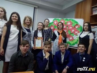 """Участники и победитель конкурса """"Ученик года"""""""