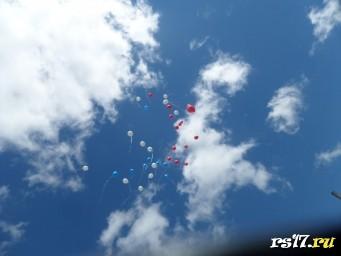 Наши шары - наши заветные мечты...