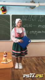Ираида П. выступает с исследованием по страноведению «Какой он: Немецкий национальный костюм?»