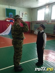 Рапорт командира взвода морских пехотинцев