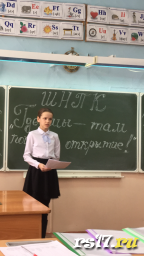 Анастасия К. защищает работу «Какими бывают математические головоломки?»