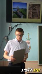 Алексей К. и его работа «Заповедники России»