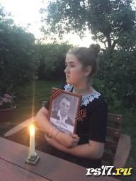 "Акция ""Свеча памяти"""